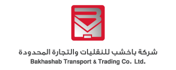 Bakhashab Transport & Trading Co. Ltd. logo
